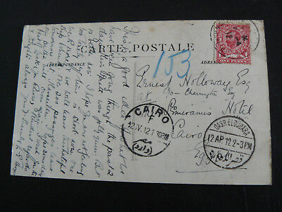 SS Persia ship Postcard - Posted from England to Cairo Egypt - Postage Stamp