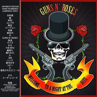 Guns N' Roses - Welcome To A Night At The Ritz: Limited Edition Luminous Vinyl