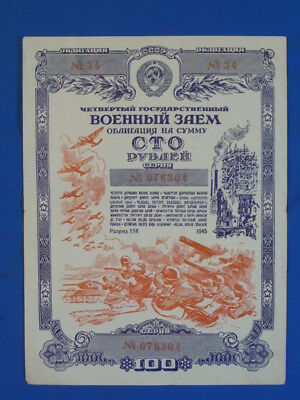 1945 Soviet russian military LOAN 100 roubles bona bond USSR army WW2 money #1