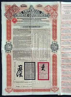 1908 China: Imperial Chinese Government, 5% Tientsin-Pukow Railway, £100 Loan