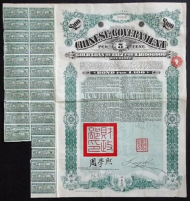 1912 China: Chinese Government Gold Loan of 1912 for £100