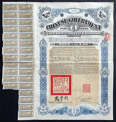 1912 China: Chinese Government Gold Loan of 1912 for £20