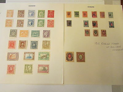39 Stamps - Ukraine - Overprinted Russian - Mint / Used Hinged - Around 1918