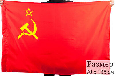 """Flag USSR with hammer and sickle """"90*135cm(35*53 inches)"""