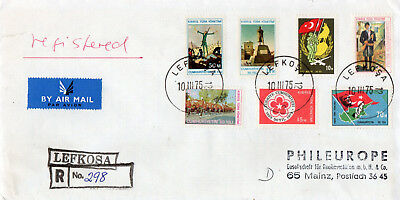 Turkish Cyprus stamp cover 1974 stamps set of 7 fine used