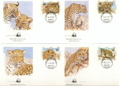 Afghanistan set Leopard panther on 4 FDC WWF ak39