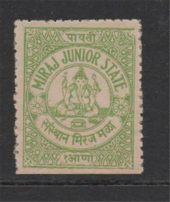 Indian States Miraj Junior State Mnh