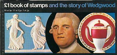 GB 1972 booklet Story of Wedgwood ** MNH fq27