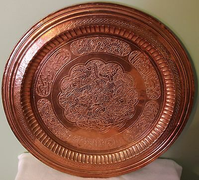 """Beautiful 21"""" Round Copper Tray or Wall Hanging"""