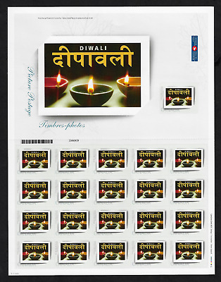 Canada Stamps -Full Pane of 21 -Picture Postage: Diwali ʺCandleʺ #PP1