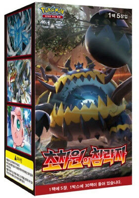 "Pokemon cards Sun & Moon ""Ultra Dimensional Beasts"" Booster Box/Korean Ver/SM4A"