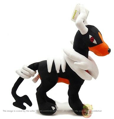 "Pokemon Mega Houndoom Plüsch 12 ""/ 30 cm uk-lagerbestand"