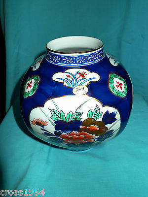 Vintage Japanese Ceramic Hand Painted Globular Vase c.1983
