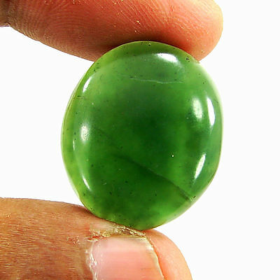 22.95 Ct Natural Green Serpentine Cabochon Loose Gemstone Stone - H5394