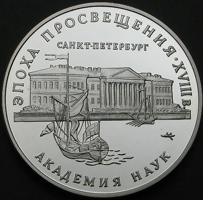 RUSSIA 3 Roubles 1992 Proof - Silver - Academy of Sciences - 393 ¤