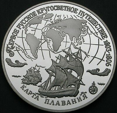 RUSSIA 3 Roubles 1993 Proof - Silver - Russian Voyage Around the World - 387 ¤