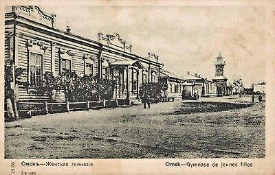 RUSSIA - OMSK, Young Ladies Gymnasium - RED CROSS POSTCARD
