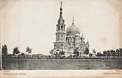 RUSSIA - OMSK, The Cathedral - RED CROSS POSTCARD