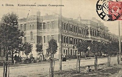 RUSSIA - PENZA, Art College of SELIVERSTOV - 1911 to FRANCE