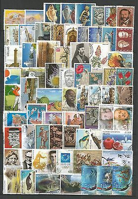 Griechenland/greece.   200  Different Greek Old & New Stamps / Used