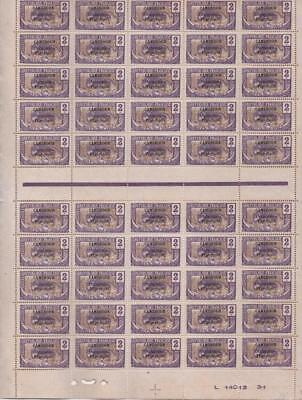 CAMEROON: 2c Examples - Partial Sheet of 50 Stamps in Blocks of 25 (11259)