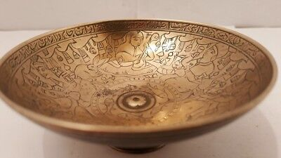 Antique Islamic Brass Bowl Qalamzani Persian Qajar