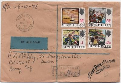 SEYCHELLES: 1975 Registered Airmail First Day Cover to Surrey - Victoria (10997)