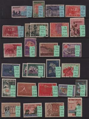 VIETNAM: Used/Unused Examples - Ex-Old Time Collection - Album Page (11316)
