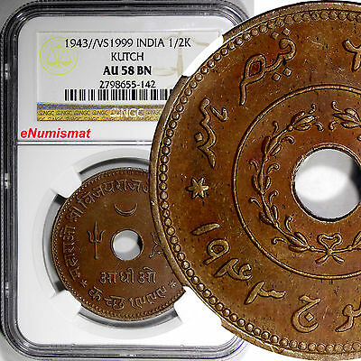 India-Independent Kingdoms KUTCH 1943/VS1999 Adhio, 1/2 Kori NGC AU58 BN Y# 80
