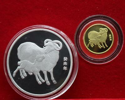 Chinese 12 Zodiac Silver Coin + 24K Gold-plated Coin - Year of The Sheep