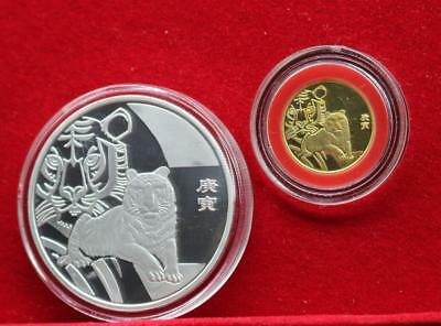 China 12 Zodiac1oz Silver Coins + 24K Gold-plated Gold Coins - Year of The Tiger