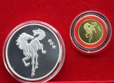 China 12 Zodiac Silver Coins + 24K Gold-plated Gold Coins - Year of The Horse