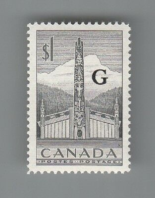 CANADA #  O32  MNH  Official G  MOG NH...2 scans