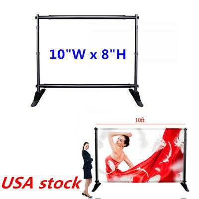 US-Large Tube Step & Repeat Adjustable Backdrop Telescopic Banner (Stand Only)