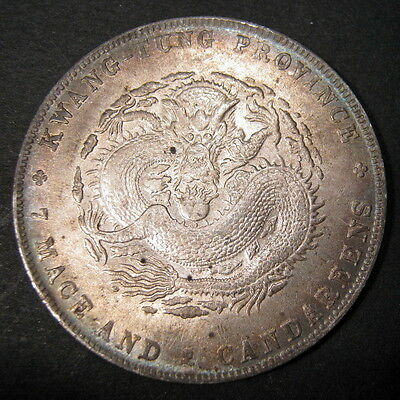 Silver Dragon Dollar Kwangtung Province Emperor Xuantong Puyi (1909-11) KM Y206