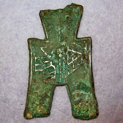 Hartill3.183 Authentic Square foot spade money An Yang Zhao Zhou dynasty 350 BC