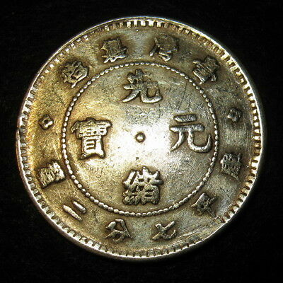 Taiwan Province 1890 Dragon Silver 10 Cents of a Dollar Emperor Guangxu 7.2 Cand