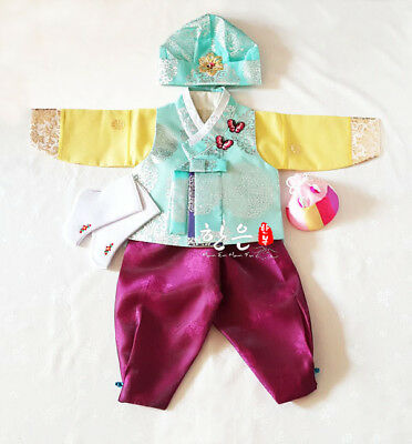 Korean Hanbok  Boy  Birthday Party Hanbok Dolbok Korean Traditional Dress