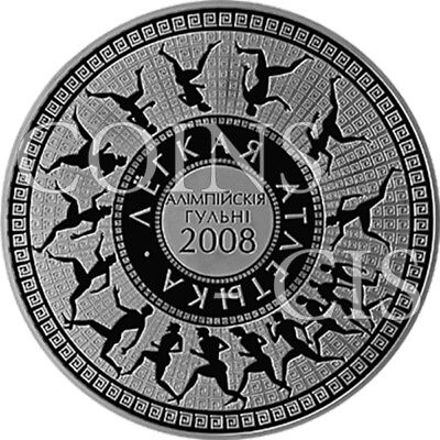 Belarus 2006 20 rubles 2008 Olympic Games Track–and–Field Athletics Proof Silver