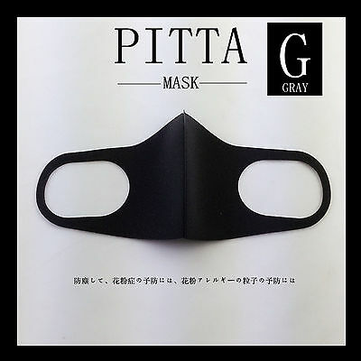3 Pcs Arax Pitta Mask Designer anti pollen & dust Face Mask Mouth Japan Import