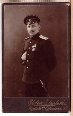 Russian Imperial WW1 Navy Sailor Officer with medals, sword cabinet photo