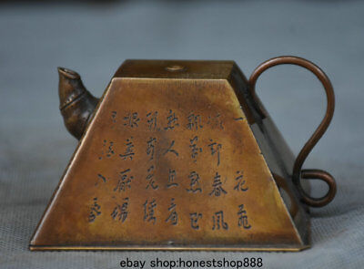 "3.2"" Old Republic of China Bronze Tongzi Word Blessing Small Dripping Kettle Pot"