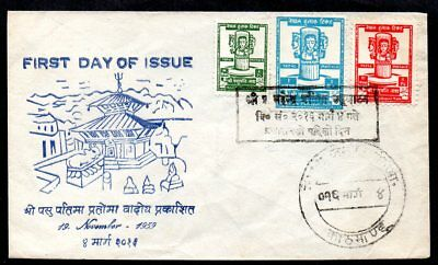 Nepal - 1959 Renovation of St Pashupatinath Temple First Day Cover