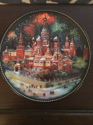 """ST BASIL'S MOSCOW 1st Plate in Russian Lacquerware Collection 8"""" COA"""