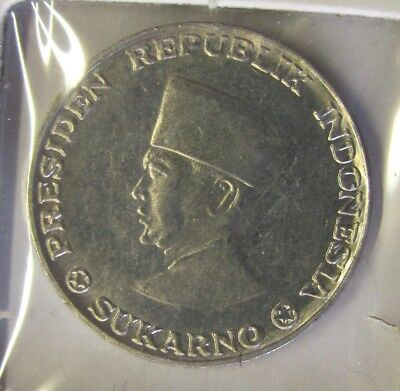 Indonesia RIAU ARCHIPELAGO 25 Sen - 1962 - UNCIRCULATED