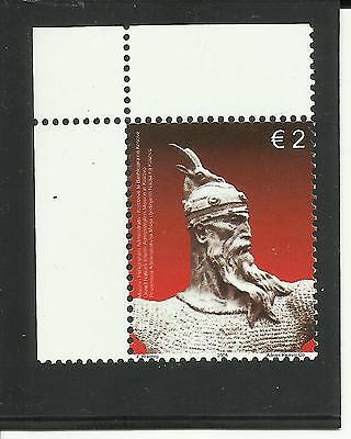 Kosovo, Early Issue Skanderberg 2008 Mint Never Hinged