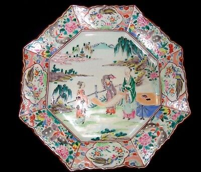 Circa 1880 Chinese Famillie Rose Decorated Porcelain Octagon Charger....Signed