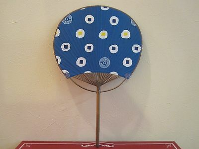 Sensu Uchiwa folding fan with traditional Japan fabric & bamboo ¥5 coin picture