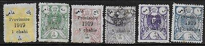 Persia 1919 Provisional Issue - all values - MH & Used