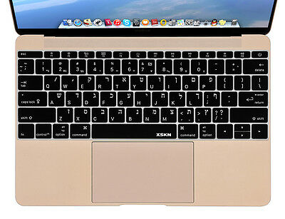 """XSKN Hebrew Keyboard Cover for 2016 MacBook Pro 13(A1708, No TouchBar) and 12"""""""